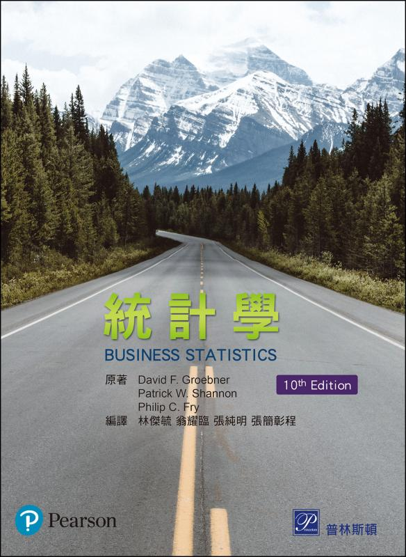 統計學 (Groebner & Shannon & Fry: Business Statistics: A Decision-Making Approach 10/E)