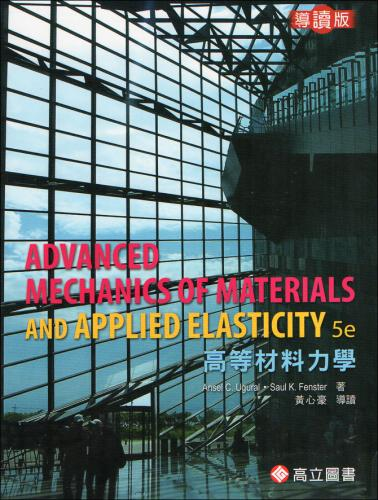 Advanced Mechanics Materials & Applied Elasticity 5/E (�������ƤO��)(��Ū��)