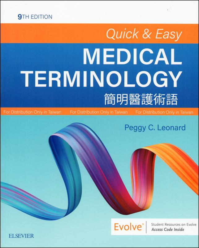 Quick & Easy Medical Terminology 簡明醫護術語 9/E